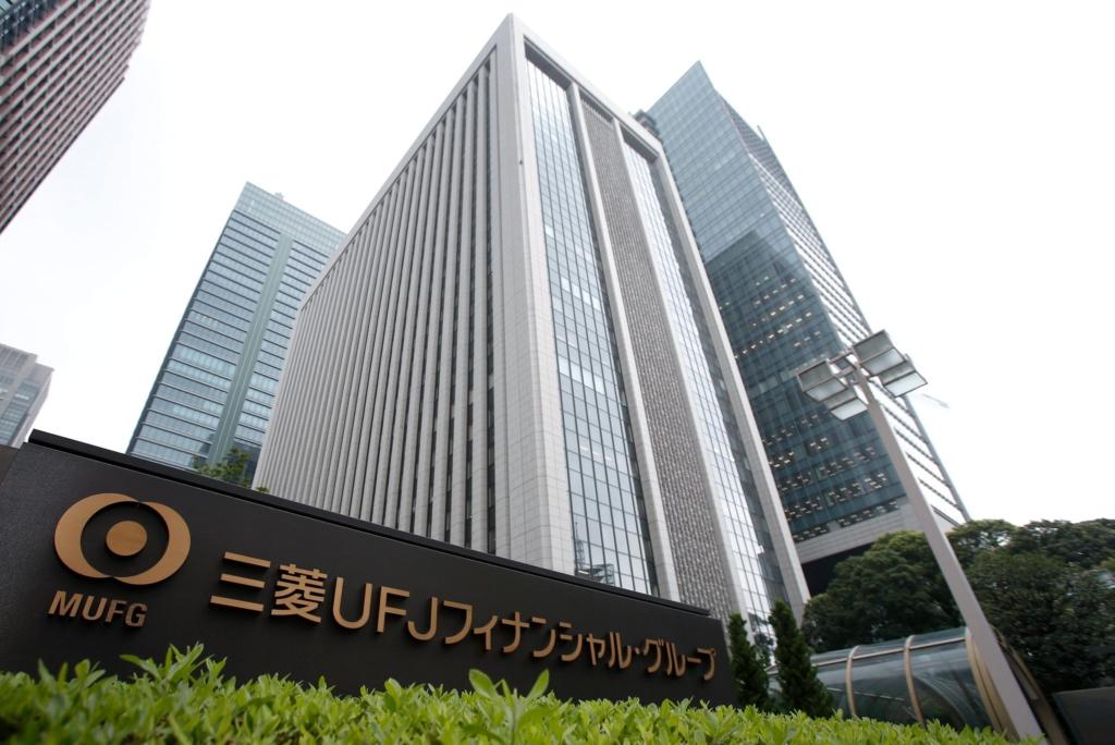 5. najväčšia banka na svete spúšta vlastnú digitálnu menu