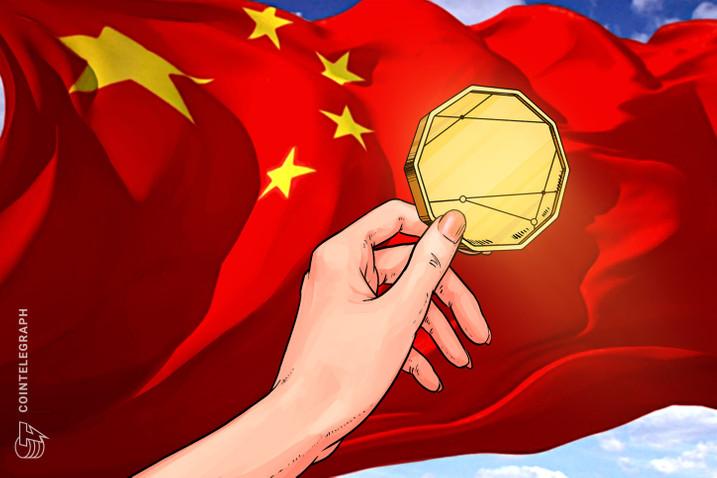 Digitálny Yuan nemôže nikto zastavit. Hovorí centrálna banka Číny