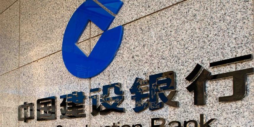 PRÁVE SA STALO: Druhá Najväčšia Banka na Svete sa Napája na Kryptomeny?